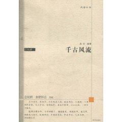 ages Merry [Paperback](Chinese Edition): PANG JIAN