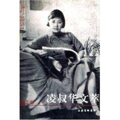 Ling Digest [Paperback](Chinese Edition): LING SHU HUA