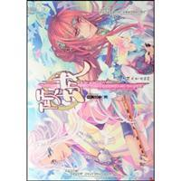 Allure [Paperback](Chinese Edition): BAI FA SAN QIAN