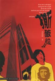 decorum [Paperback](Chinese Edition): LIU HUA YU