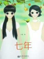 years [Paperback](Chinese Edition): BAN XIA