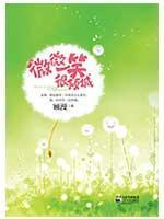 Allure smile is [Paperback](Chinese Edition): GU MAN