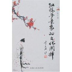 Dream Imagery and Interpretation [Paperback](Chinese Edition): YU XIAO HONG