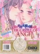 City of Angels wings 1 [hardcover](Chinese Edition): LING XI