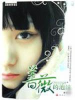rose bubble [Paperback](Chinese Edition): FEI XUE