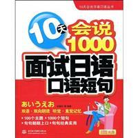 10 day would say that 10 days: SONG DE WEI
