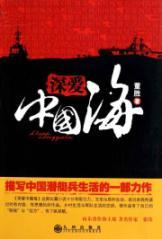 love(Chinese Edition): DONG SHENG