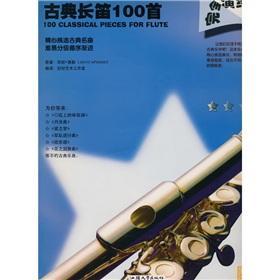 100(Chinese Edition): YING) HUI LE HAO HAO YI SHU GONG ZUO SHI YI