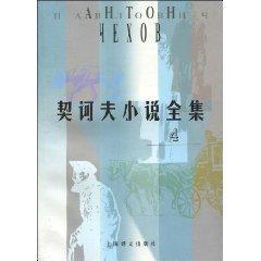 4(Chinese Edition): QI HE FU RU LONG YI