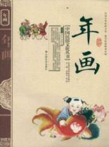 pictures(Chinese Edition): TAN HONG LI