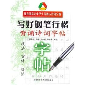 designated by the Ministry of Education high: LIU JING XIANG