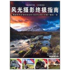 The Ultimate Guide to Landscape Photography(Chinese Edition): YING)DAN NI ER