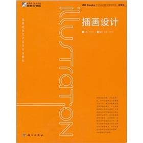 Graphic Design(Chinese Edition): LIU XIN