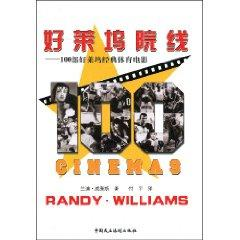 Hollywood Cinema: 100 Hollywood Classic Sports Film(Chinese: LAN DI WEI