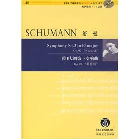 Schumann Third Symphony E flat major (with CD)(Chinese Edition): DE)SHU MAN