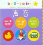My first looking through the book: word(Chinese: YING)RUI QIU WO