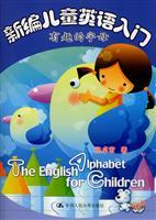 New Children s English entry: interesting characters(Chinese Edition): ZHANG ZHUO HONG
