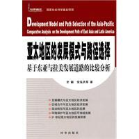 Asia-Pacific Development Model and Choice: the path of development based on East Asian and Latin ...