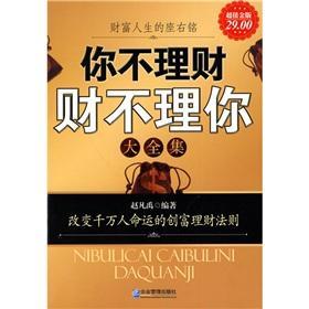 you do not ignore you great financial: ZHAO FAN YU