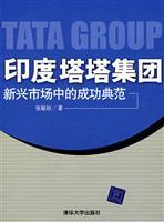 India s Tata Group: a successful example of emerging markets(Chinese Edition): ZHANG MIN QIU