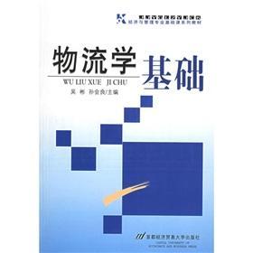 Economics and Management Basic Courses series of: WU BIN SUN
