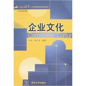Culture(Chinese Edition): ZHANG DE PAN WEN JUN