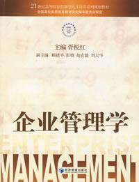 21 Century Training Innovative Talents series of: XU YUE HONG