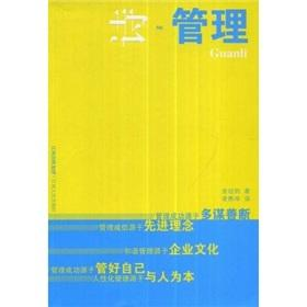Poetry Management(Chinese Edition): JIN ZU JUN