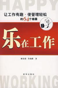 music work(Chinese Edition): LIN WEI XIAN