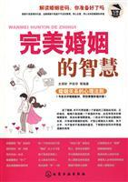 psychological Tea House: a perfect marriage of: SHI RONG XIN