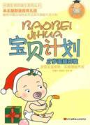 Hood: 2-year-old potential development(Chinese Edition): WO JIAN ZHONG PENG YU HUA SHEN LI