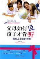 how parents said the children before they agree to listen to: encourage the best education(Chinese ...