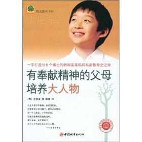 training of dedicated parents. VIP(Chinese Edition): QUAN HUI XING