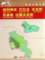 Bolivia. Paraguay and Guyana Suriname French Guiana(Chinese Edition): MA JIN XIANG