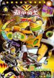 criminal-day warrior armor 6(Chinese Edition): MAN JIE WEN HUA