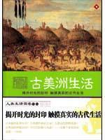 Old American Life: Unraveling the true time of the ancient life of the seal touch(Chinese Edition):...
