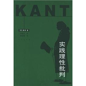 Critique of Practical Reason(Chinese Edition): DE)KANG DE DENG