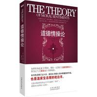 the theory of moral sentiment The theory of moral sentiments questions and answers the question and answer section for the theory of moral sentiments is a great resource to ask questions, find answers, and discuss the novel.