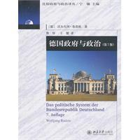 German Government and Politics(Chinese Edition): WO ER FU