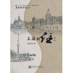 Books Welcome to Shanghai: Shanghai s live(Chinese Edition): ZHAO REN RONG