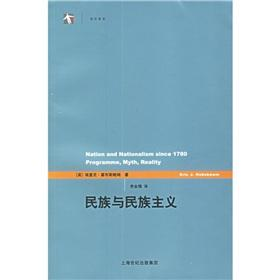 nation and nationalism(Chinese Edition): YING)HUO BU SI BAO MU LI JIN MEI YI
