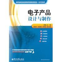Higher Vocational Education Reform Series planning materials: CHEN QIANG