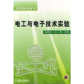 Learning from the textbook: Electrical and Electronic: XU XIAO BING