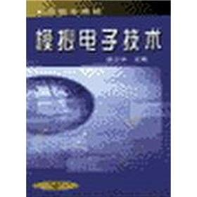 vocational teaching: Analog Electronics(Chinese Edition): YAO ZHENG XIANG