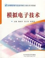 21 century. three-dimensional series of electrical information science textbooks: Analog ...