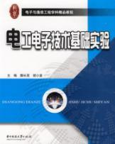 Electronics and Communication Engineering discipline excellent tutorial: CAO CHANG MAO
