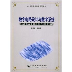digital circuit design and digital systems(Chinese Edition): LIU PEI ZHI DENG
