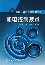 Electrical Control Technology(Chinese Edition): SHANG TAO