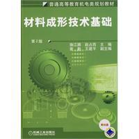 general mechanical and electrical planning of higher: SHI JIANG LAN
