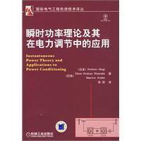 Instantaneous Power Theory and its application in: RI)CHI MU TAI